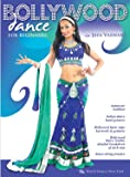 Bollywood Dance for Beginners, with Jaya Vaswani: Bollywood dance instruction; Complete how-to, Beginner, Bollywood dance class [Region 0] [NTSC]