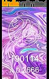 オカルト・フィクション190114