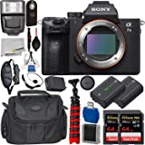 Sony Alpha a7 III Mirrorless Digital Camera (Body Only) with Deluxe Accessory Bundle - Includes: 2X SanDisk Extreme PRO 64GB Memory Card, Replacement Battery for Sony NP-FZ100, Much More