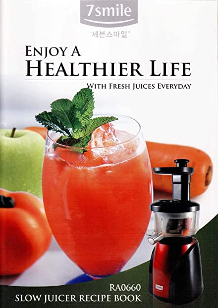 7smile Low Speed Juice Extractor,Slow Juicer,Electric Juicer,Made in Korea,Manufactured by Hyundae Household Appliances,with Cookbook