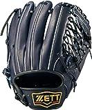 ZETT(ゼット) 軟式野球 プロステイタス グラブ (グローブ) 新軟式ボール対応 セカンド・ショート用 右投げ用 日本製 BRGB30930