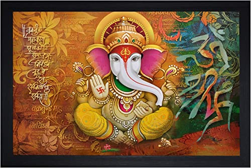 NOBILITY Ganesh Framed Painting – Special Effect Textured Wall Art