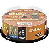 ビクター Victor くり返し録画用 DVD-RW VHW12NP20SJ1 (片面1層/1-2倍速/20枚)
