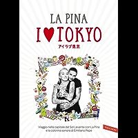 I love Tokyo: Viaggio nella capitale del Sol Levante con La Pina e la colonna sonora di Emiliano Pepe