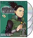 Naruto Shippuden: Set Seven