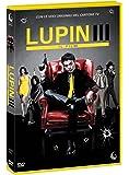 Lupin III - Il Film (DVD)