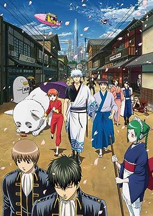 銀魂' DVD
