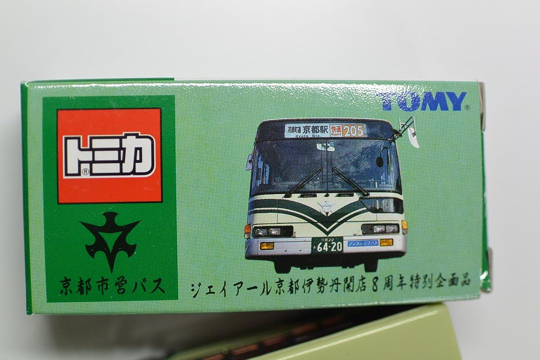トミカ 京都市営バス ジェイアール京都伊勢丹回転8周年特別企画品 B01BJDRXG0