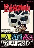 サイコマニア [DVD]