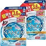 LION 狮王 TOP SUPER NANOX 洗衣液 液体 替换装 超大 1300g×2个【批量卖 大容量】