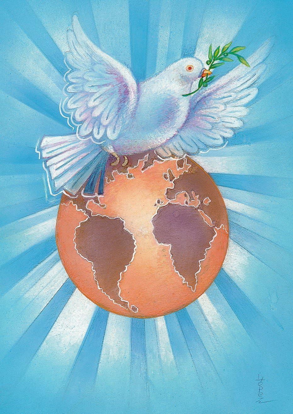 Toland Home Garden Earth Dove 12.5 x 18 Inch Decorative Peace Religious Faith Garden Flag