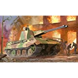 Trumpeter 1/35 German E75 Flakpanzer Tank [Toy] (japan import)