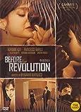 Before the Revolution DVD