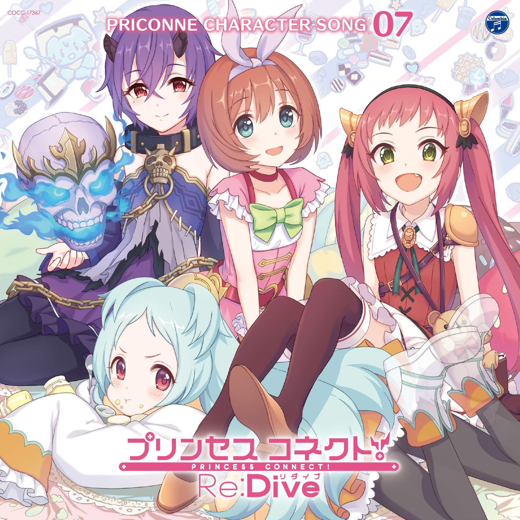 プリンセスコネクト!Re:Dive PRICONNE CHARACTER SONG 07