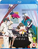 Gatchaman Crowds Blu-ray