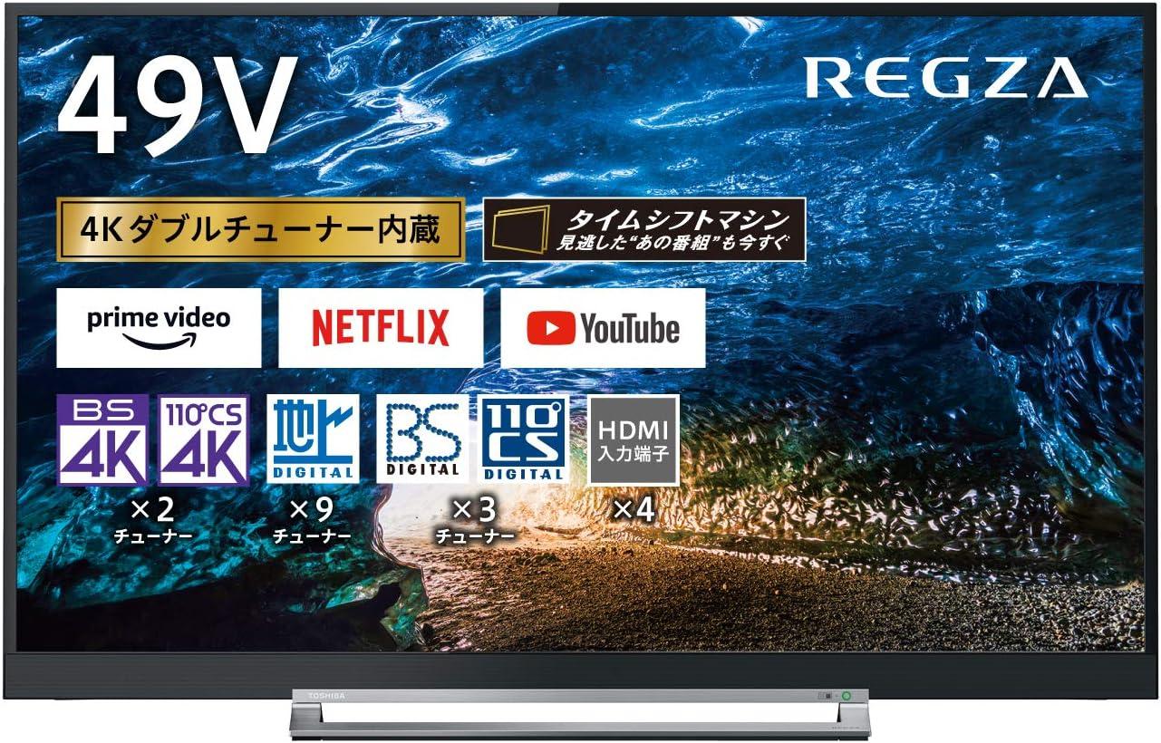 東芝 49V型 液晶テレビ レグザ 49Z730X 4Kチューナー内蔵 外付けHDD タイムシフトマシン対応 (2019年モデル)