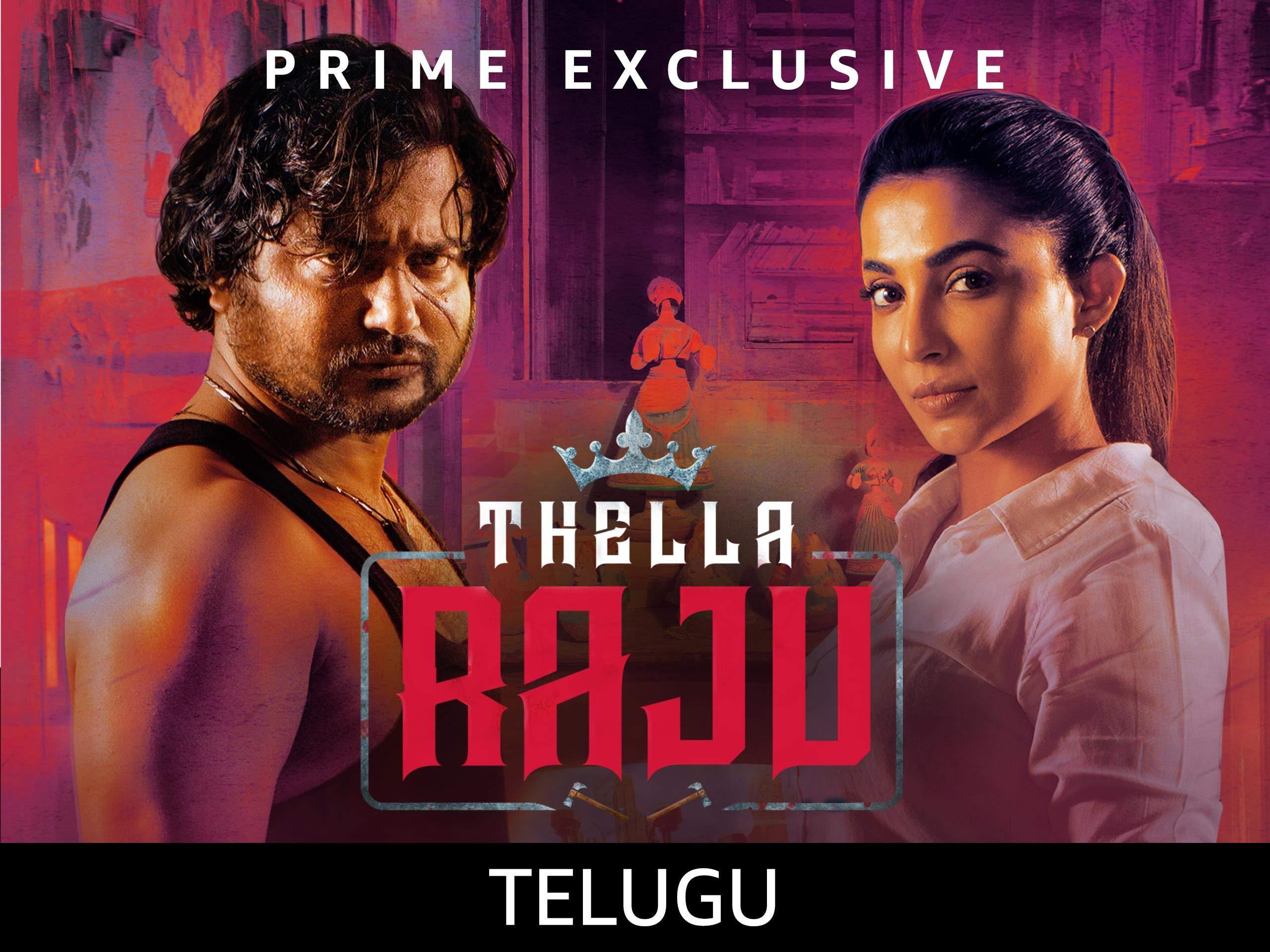 Amazon com: Watch Thella Raju - Season 1 (Telugu) | Prime Video