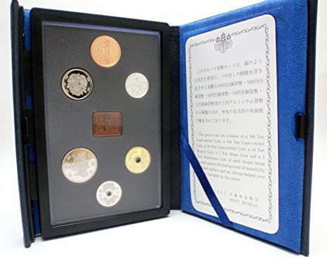 Amazon.com: 1993 mint bureau japan japanese proof coin set yen jpy