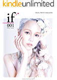 if 001 - Model Photo Magazine - if -Visual Photo Magazine- (イノセントファクトリー)