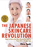 The Japanese Skincare Revolution: How to Have the