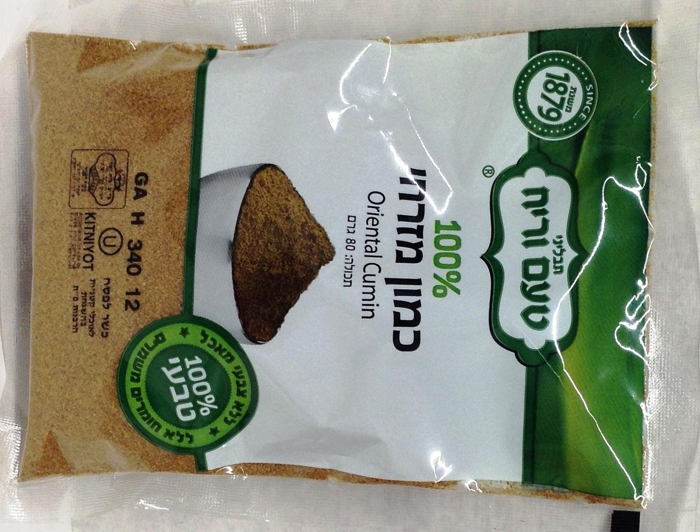 Taam Oriental Cumin Kosher For Passover 2.8 Oz. Pack Of 6.