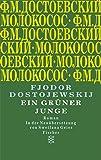 Ein grüner Junge: Roman