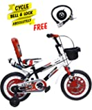 Speedbird Sports Kids Cycle with Water Bottle 14 T Baby Cycle for Boys & Girls - Age Groupe 3-6 Years Colored
