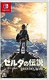 ゼルダの伝説 ブレス オブ ザ ワイルド【Amazon.co.jp限定】オリジナルステッカー(4種セット)付 - Switch