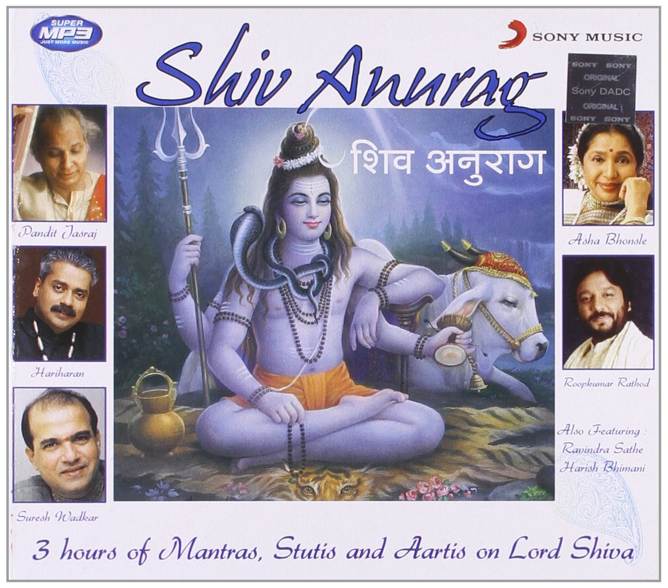Buy Shiv Anurag Online at Low Prices in India | Amazon Music