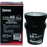 デブコン AQ 耐油・耐水タイプ 500g AQ500