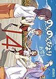 のんのんびより 14巻 (MFコミックス アライブシリーズ)