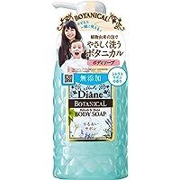 Moist Diane Botanical Refresh & Moist Body Soap
