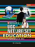 UGCNET/JRF/SET Education (Paper II & III)