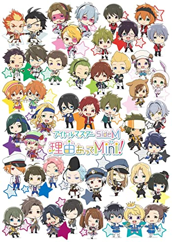 アイドルマスター SideM DVD