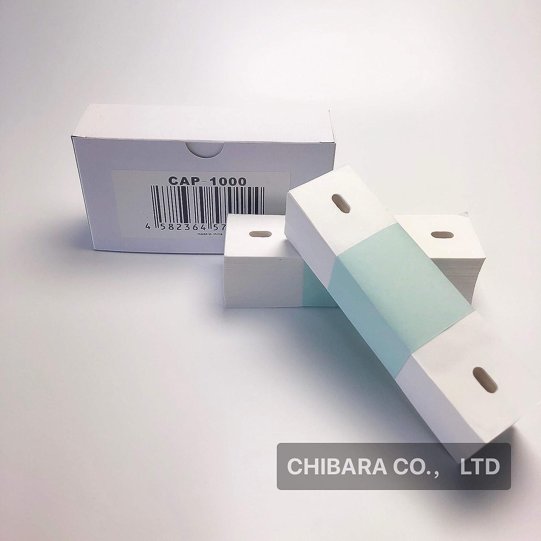 古典 視力検査用 あご紙 視力検査用 CAP-1000 CAP-1000 B07K63MSTX (1000枚入×20箱)130mm×35mm 20箱 B07K63MSTX, スポーツプラザ:10f01e3d --- a0267596.xsph.ru