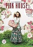 PINK HOUSE 2019 (ブランドブック)