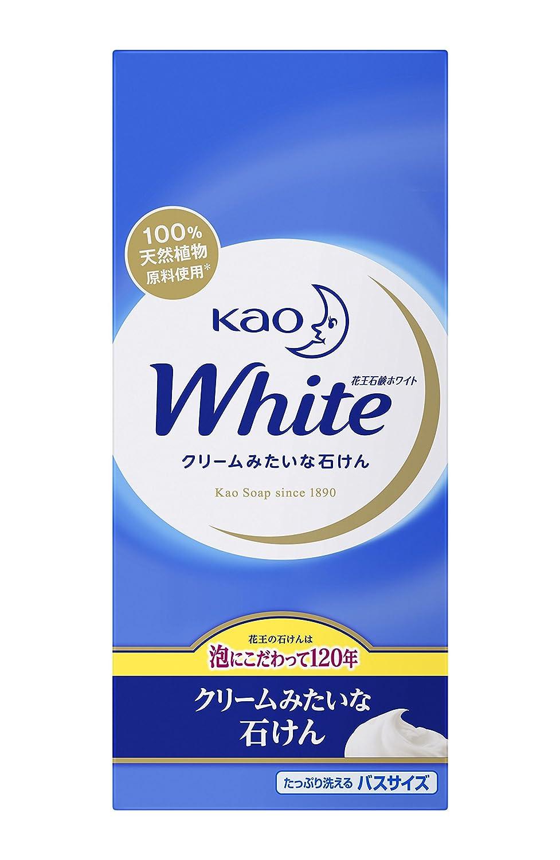 【牛乳石鹸】キューピー ベビーせっけんのサムネイル