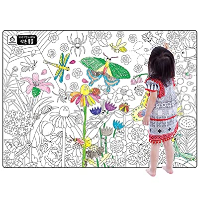 "b_odd supplies A Set of 4, Giant Wall Size Coloring Posters for Kids Coloring Book Wall Decals for Kids Room Décor, 29.9"" X 21.2""(Nature): Toys & Games"