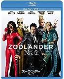 【Amazon.co.jp限定】ズーランダー No.2 ブルーレイ+DVDセット (缶バッチミラー付き) [Blu-ray]