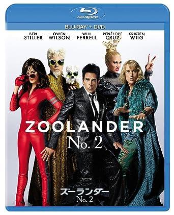 Amazon.co.jp | ズーランダー No...