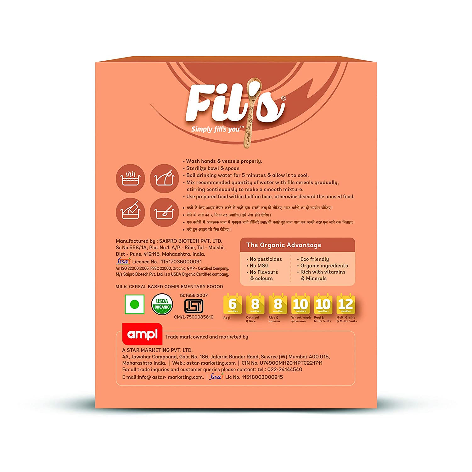 A STAR MARKETING Fils Organic Baby Cereal (Milk and Ragi, From 6 and Above  24 Months, 300 g)