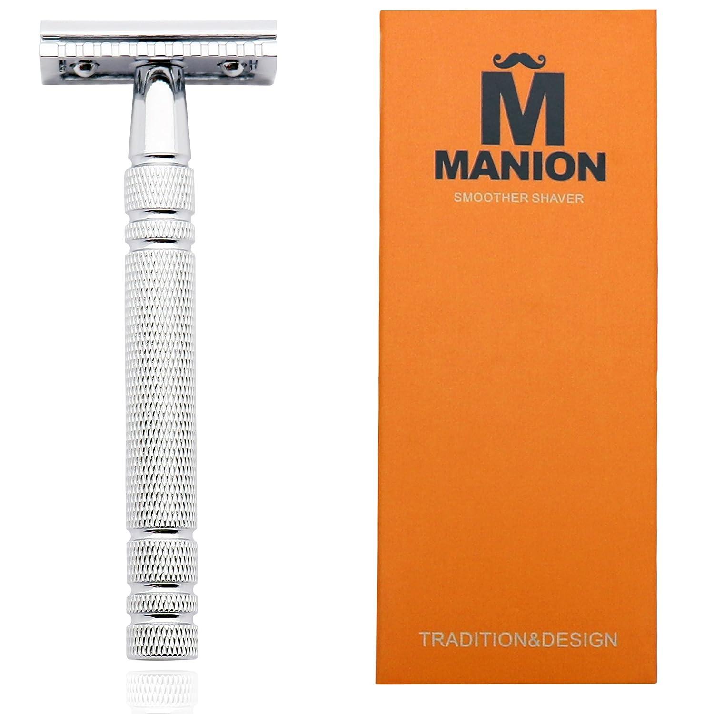 MANION V1 Silver Classic 3-piece Shaving Razor Copper Handle Safety Razor Double Edge Safety Razor