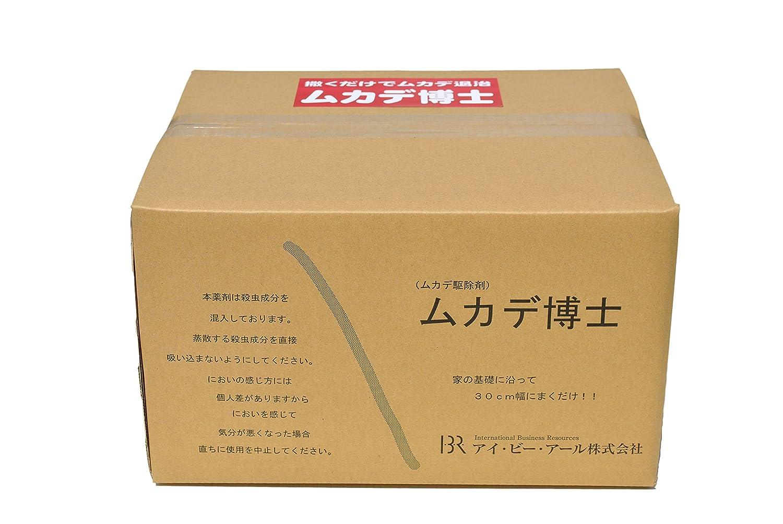 ムカデ博士 30kg (10kg×3箱) ムカデ駆除剤 粒状タイプ ムカデをシャットダウン害虫駆除剤 B019O4HH5S 30kg