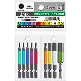 アネックス(ANEX) 六角レンチ カラービット 9本組 ACHX9-65L