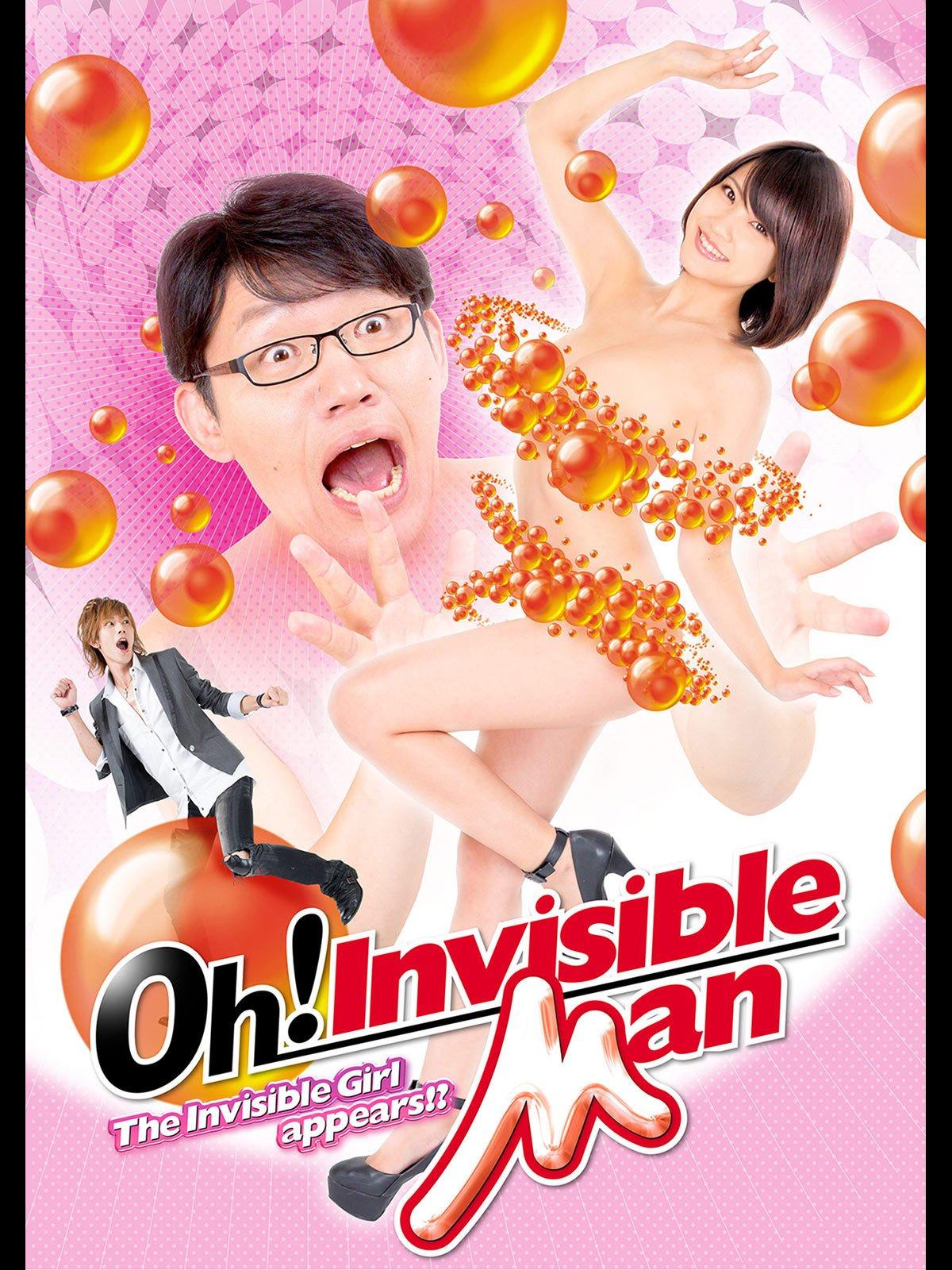 Japanese Lesbian Step Mom