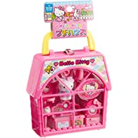 Hello Kitty Petite House - Compact Set with