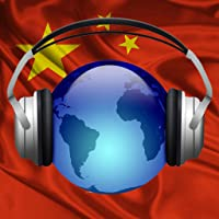 Chinese Radios for Fire