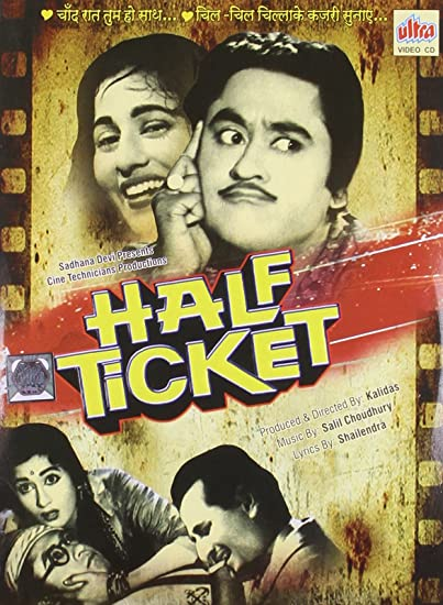 Ticket To Bollywood Full Movie Bluray Download