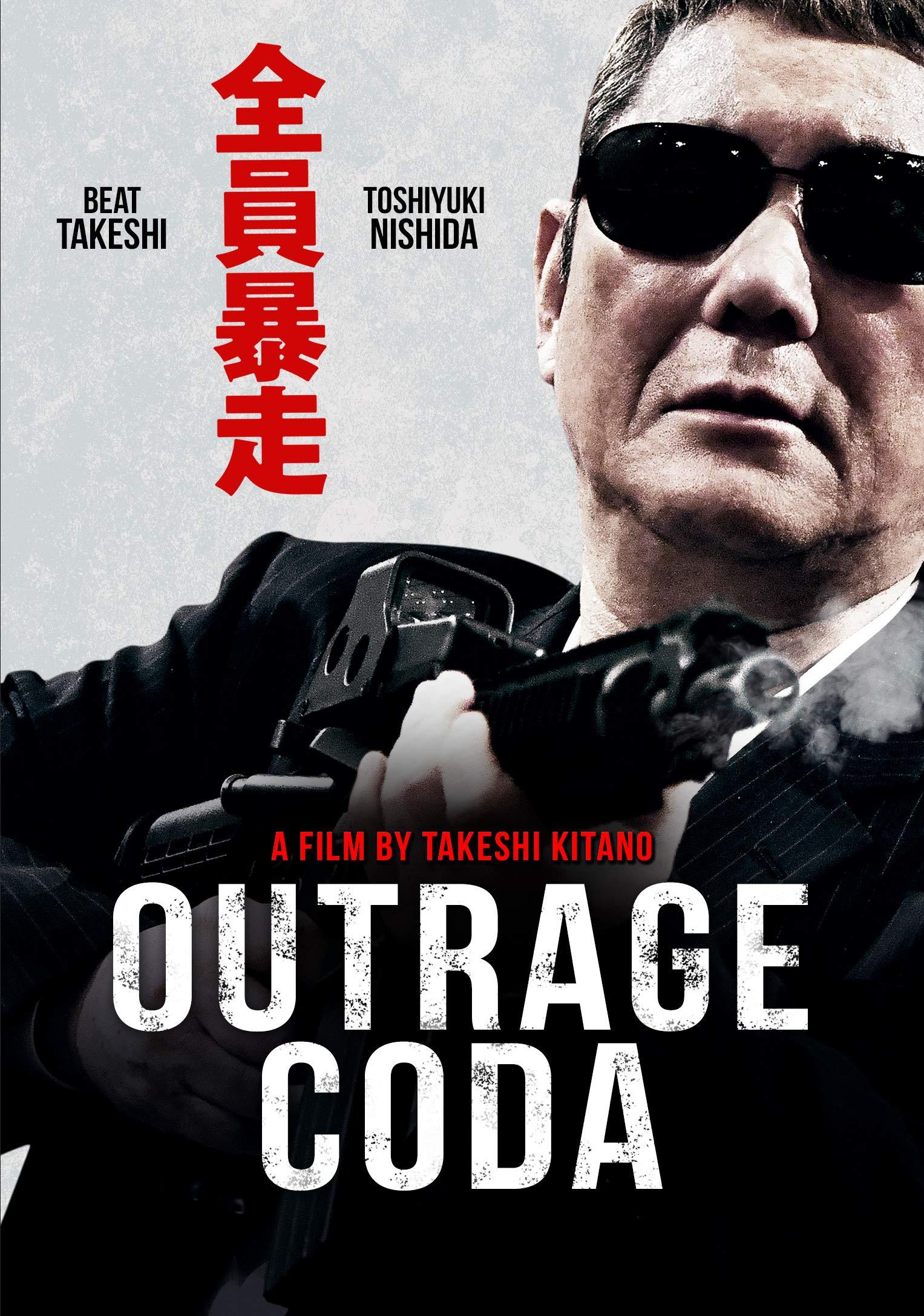 Blu-ray : Outrage Coda (Subtitled)