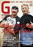Gスピリッツ Vol.38 (タツミムック)